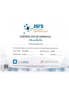 JSRS Certificate